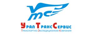 УралТрансСервис