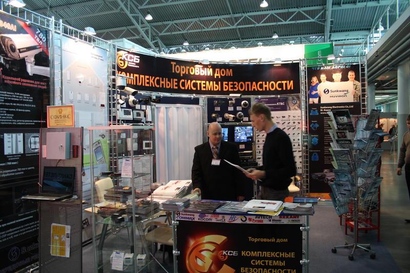 КСБ sfitex 2010 8