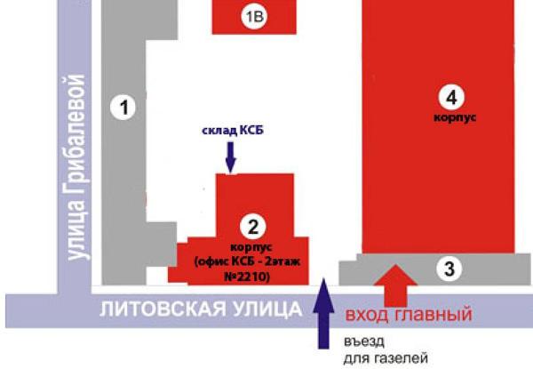 карта прохода/проезда
