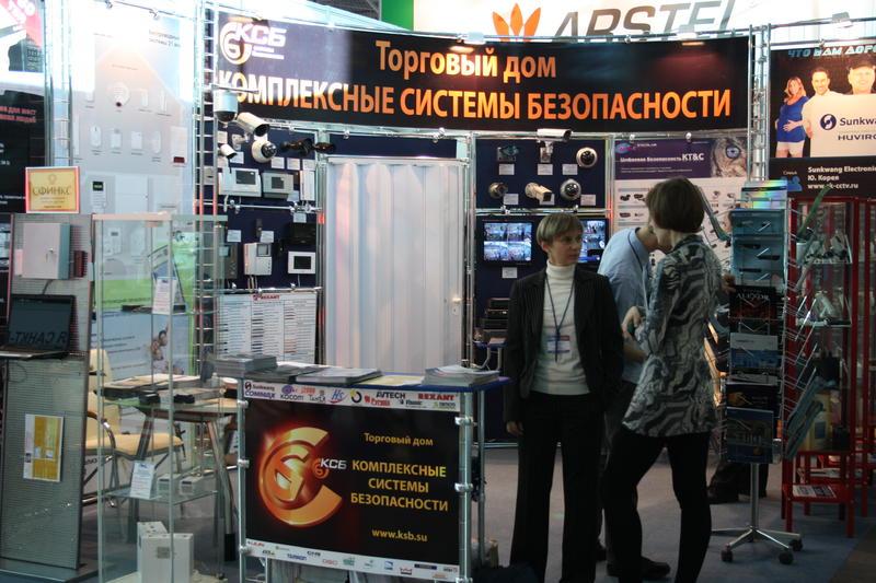 КСБ sfitex 2010 2